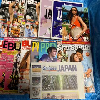 アメリカ、雑誌、フリーペーパー、新聞