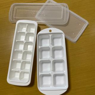 製氷皿2セット 蓋付き