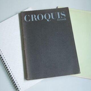 スケッチブック2冊+おまけ方眼紙1冊