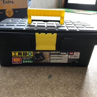 工具箱 ダイソー 300円