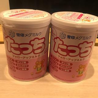 【ネット決済】フォローアップミルク タッチ