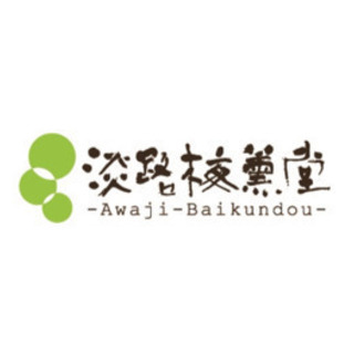 Amazon 日本ストア 兵庫県 【淡路梅薫堂】
