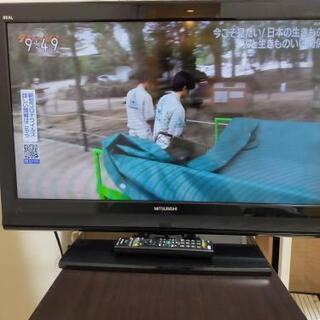 【中古】テレビ 32型 三菱REAL