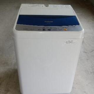 パナソニック全自動洗濯機こちらまで引き取り出来る方限定