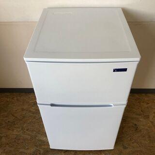 【YAMADA】 ヤマダ電機 ノンフロン 冷凍冷蔵庫 容量90L...