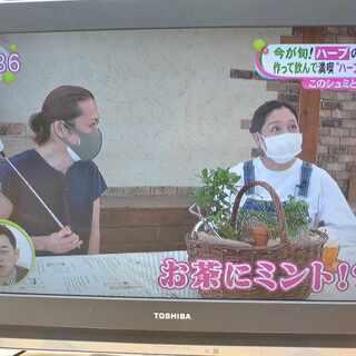 液晶テレビ 東芝 32型 ジャンク扱い 無料  引き取り先決定済