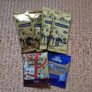 ドリップコーヒー6個の画像