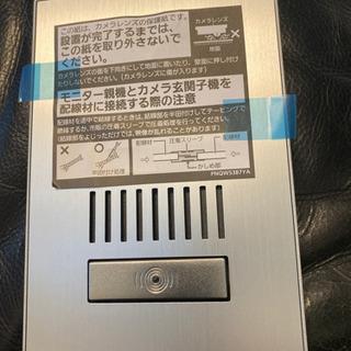 【お値下げ【新品・未使用】Panasonic外でもドアホン…
