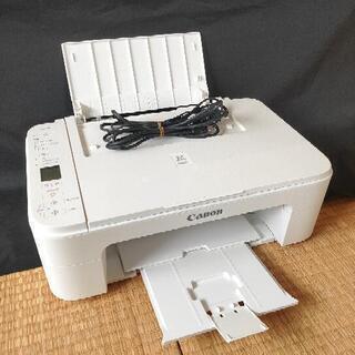 キヤノン TS3130S インクジェットプリンター