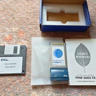 LANアダプタ(PCMCIA TypeII)