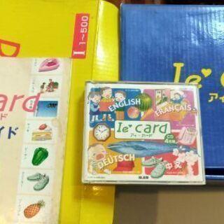 幼児教育教材 アィ·カード(フラッシュカード)など一式