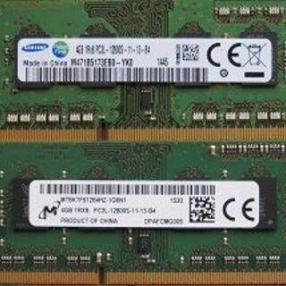 ノートパソコン用4GBメモリ2枚売ります