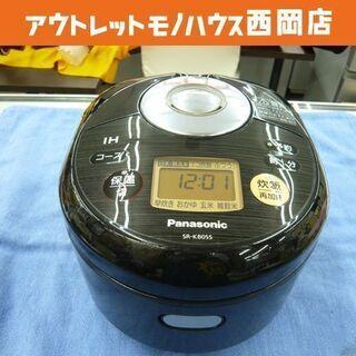 IH炊飯ジャー 炊飯器 3合炊き パナソニック 2017年製 S...