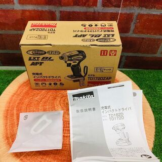 マキタ TD172DZAP インパクトドライバー【リライズ野田愛宕店】【店頭取引限定】【未使用】【管理番号:IT11LOX3DUC6】 - 売ります・あげます