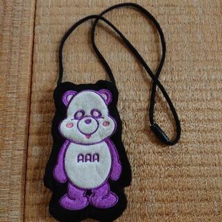 【ネット決済】可愛いパンダ