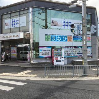 【無料カウンセリング受付中】南大阪ナンバーワントレーナーが直接指...