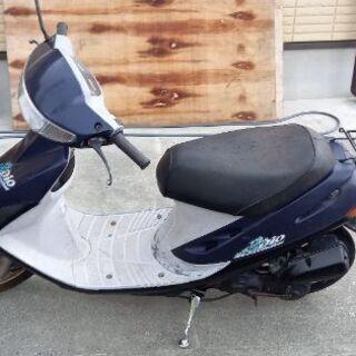 原付きバイク売ります。ホンダスーパーディオ❗