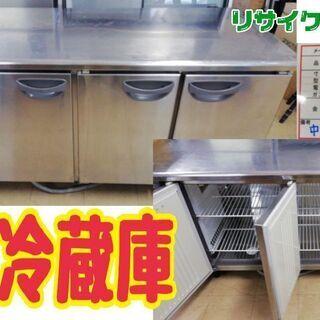 台下冷蔵庫 中古 フクシマ 1800 A