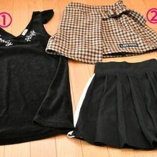 子供服 スカート 140cm