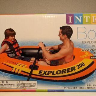 新品!インテックス エクスプローラー200 ボートセット
