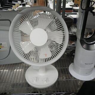 ±0 ミニ扇風機 XQS-X810 2013年製【モノ市場…