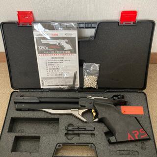 マルゼン MARUZEN APS-3 スポーツエアガン 競技銃