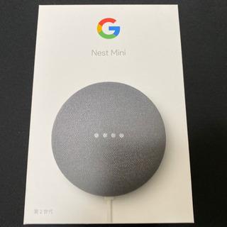 Google Nest Mini 第2世代
