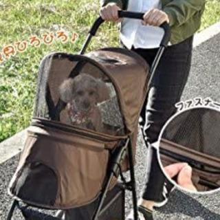 【ネット決済】ペットカート ハーネス   犬介護セット