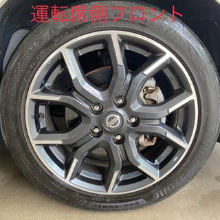 日産セレナ 純正17インチアルミホイルタイヤ4本セット