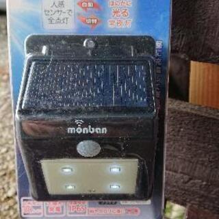 monban LEDセンサーウォールライト ソーラー発電式