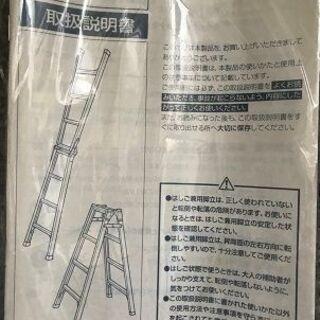 アルインコ ALINCO 折りたたみ式はしご兼用脚立4段