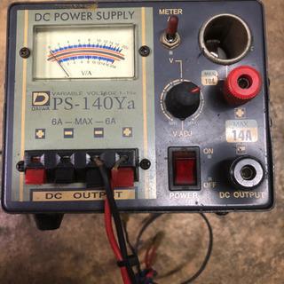 アマチュア無線必需品 家庭用電源PS-140ya