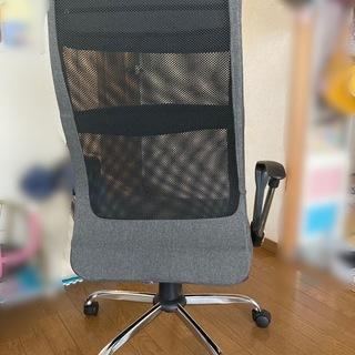 【ネット決済】在宅用椅子