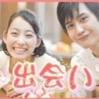 ✴️大阪20代30代交流会✴️ 年が近いと恋した後も楽しさ倍増!...