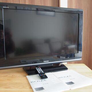 液晶テレビ 東芝REGZA 32V型お譲りします