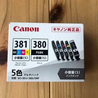 Canon純正品インクカートリッジ おまけ付き