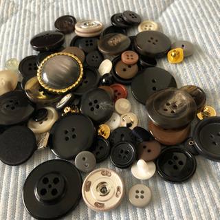 ボタン色々新品
