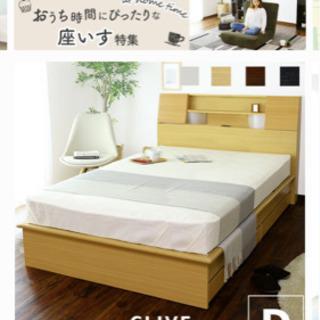 ダブルベッド 10000円