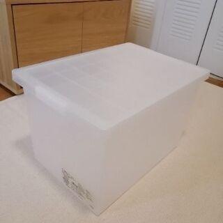 ポリ無印良品プロピレンキャリーボックス・ロック付・深 約幅36×...