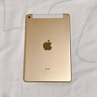 【ネット決済・配送可】iPad mini4 セルラー128GB ...