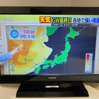 東芝 テレビ REGZA レグザ 26型