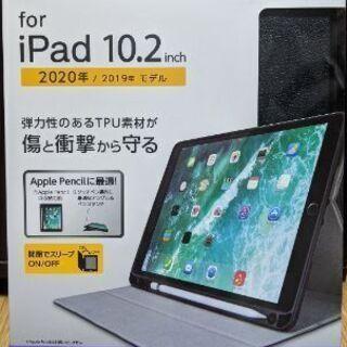 iPadカバー・フィルム新品未開封
