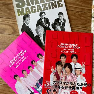 SMAP  マガジン3冊まとめて❗️