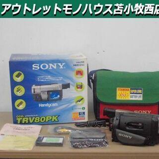 ジャンク扱い ソニー ハンディカム ビデオカメラレコーダー CC...