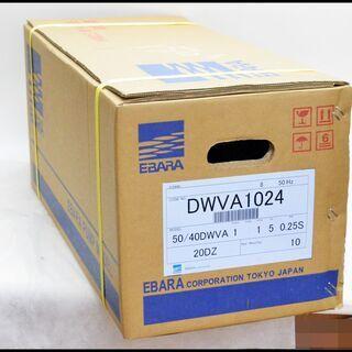 未開封 エバラ 水中ポンプ 50/40DWVA5.25SB 50...