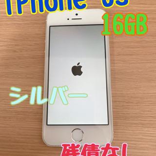 【ネット決済・配送可】iPhone5s 16GB docomo