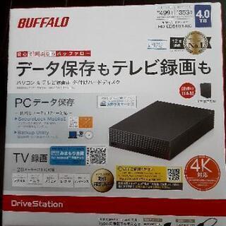 新品外付けHDD4TBバッファロー保証有 未開封