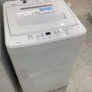 無印良品 2017年製全自動洗濯機!【トレファク堺福田店】
