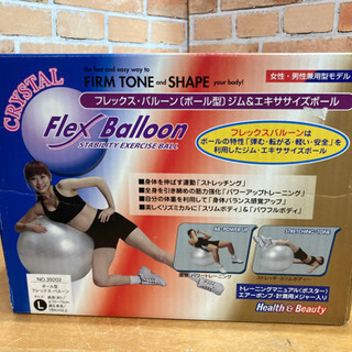 🌈ボール型フレックスバルーンLサイズ