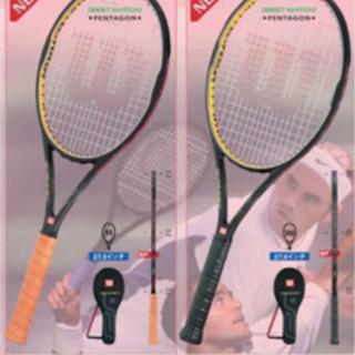 テニスラケット 値下げ
